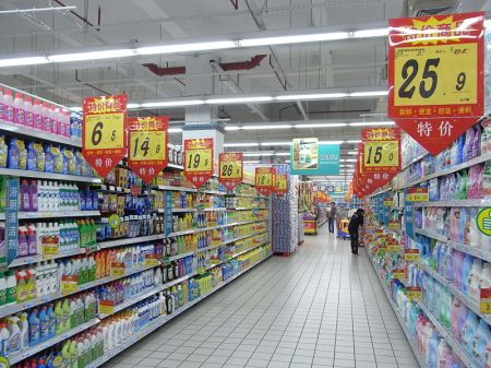 800px-XinHui_新會碧桂園_Country_Garden_大潤發_RT-Mart_1st_floor_supermarket_13